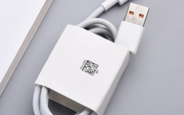 Huawei 6A Type C Super Charge Cable