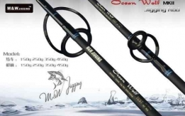 New Fishing Rod Ocean Wolf Jigging Rod 5 Feets Length