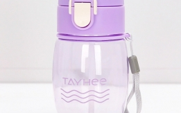 Water Bottle with Straw for Kids